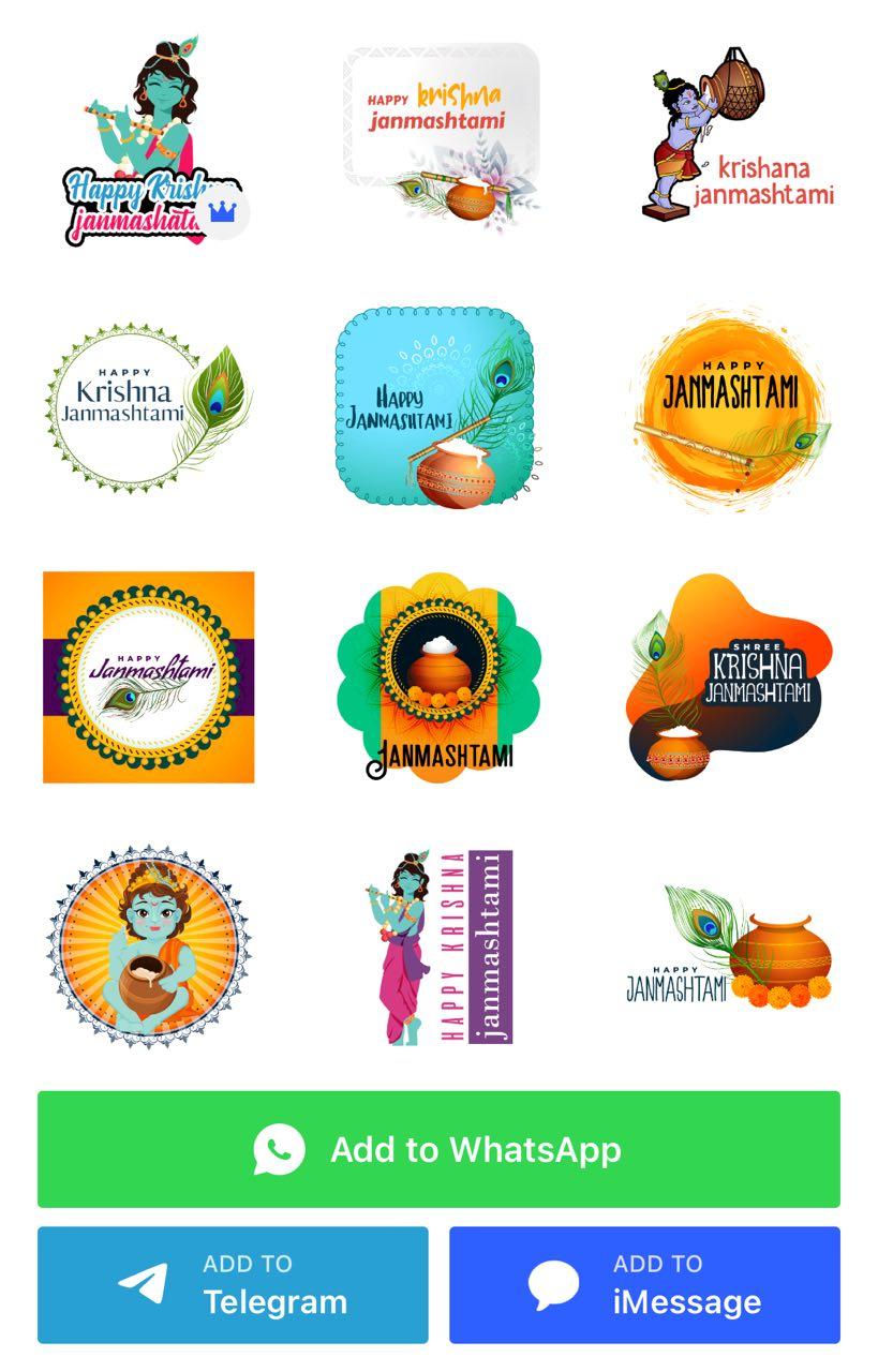 Krishna Janmashtami WhatsApp Stickers